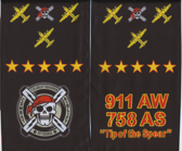 911-AW-C-130H-PIttsburgh-ARS-side-B.png