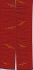 2-AS-C-130-Pope-AFB-1993-v2.png