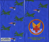 439-AES-C-130-Westover-ARB.png